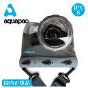 aquapac(アクアパック) IPX8 水中形・防浸形 防水 ミラーレス・小型一眼レフカメラ用ケース 451【3月中旬】