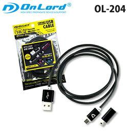 オンロード OnLord 光るUSB充電ケーブル1m 2A micro mini OL-204【ゆうパケット便で送料無料】