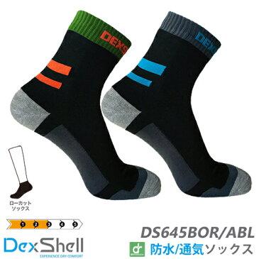 DexShell(デックスシェル)完全 防水ソックス ドライ・リリース ランニングソックス DS645 DS645AOL(アクアブルー)/DS645BOR(ブレイズオレンジ)