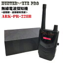 盗聴器・盗撮器発見器 ワイヤレス電波検知器 消音機能搭載 R...