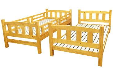 【送料無料】パイン集成材が美しい二段ベット柱を固定する安全金具付です。