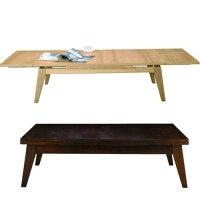 【interior送料無料】伸長式リビングテーブル