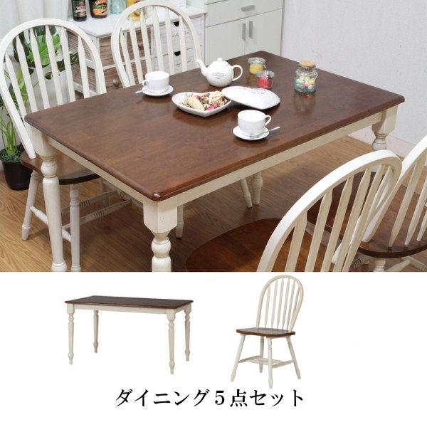 シンプルな5点セット/アンティーク調【smtb-f】【koshin0601】fr【YDKG-f】 02P12Jun12:ark-interior-shop