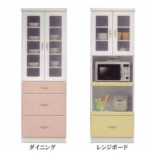 【広告掲載店舗★1204モダンキッチン】国内品で綺麗なカラーが人気です(3色対応)【YDKG-f】 02P12Jun12