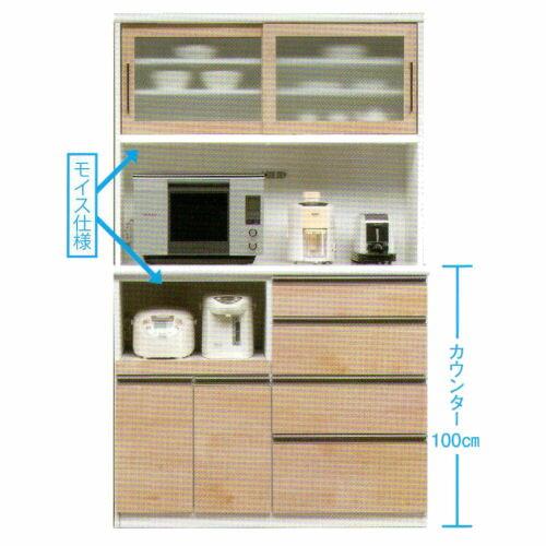 【送料無料】沢山の機能付き/安心の開梱設置付き選べる3色・キッチンボード【smtb-f】【koshin0601】fr【YDKG-f】 02P12Jun12