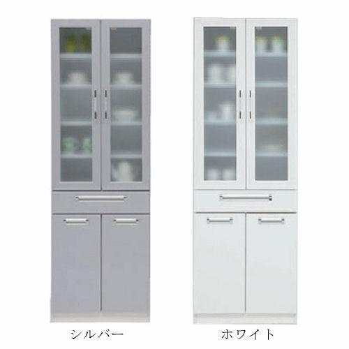 【送料無料】スマートなデザインで使い易いキッチンボード【smtb-f】【koshin0601】fr【YDKG-f】 02P12Jun12