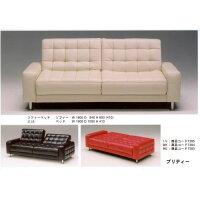 【interiorソファベッド】背が分割式ソファベッドレトロモダンデザインのプリティソファ