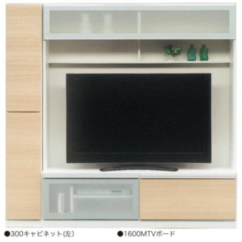 【送料無料★1204モダンリビング】【interiorAV収納】【interior送料無料】激安!大型テレビ対応!環境対応型耐汚染性シート・TVボード