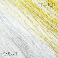 グリッターヤーン 極細糸 【メール便可】太さ約0.1mm ゴールド / シルバー ネイル、アート用品 ハンドメイド 糸