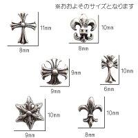 【バラ売り】クロスモチーフパーツ 全24種類  1個 ネイルパーツ【メール便可】