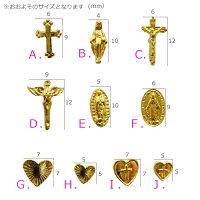 【バラ売り】マリアハートクロスパーツ 全10種類  1個 ネイルパーツ【メール便可】