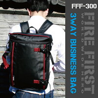 3WAYビジネスショルダーバッグリュックメンズパソコンタブレットスマホ折りたたみ傘ポケットバッグコーデュラナイロンかばん大学生ファイヤーファーストFIREFIRSTFFF-300