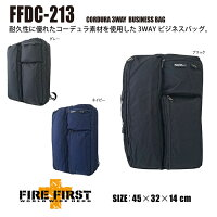 3WAYビジネスバッグ多機能FIREFIRSTFFDC-213