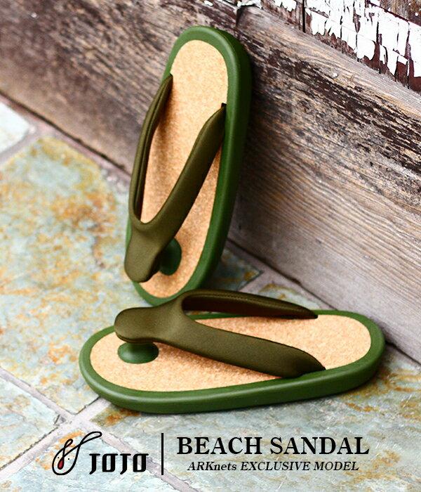 サンダル, ビーチサンダル JOJO : ONLY ARK BEACH SANDAL OLIVE : : JOJO-OLV-OLV-OLV-CORK MUSWIS