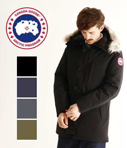 CANADA GOOSE ( カナダグース メンズ ) / ジャスパー / JASPER PARKA / 全4色 ( カナダグース ジャ...