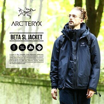 ARC'TERYX / アークテリクス : 【メンズ】BETA SL JACKET -BLACK- (XS〜XLサイズ) : ジャケット ベータsl アウター ブルゾン アウトドア 軽量 耐久 耐水性 フェス ハイキング : L05776200 【STD】
