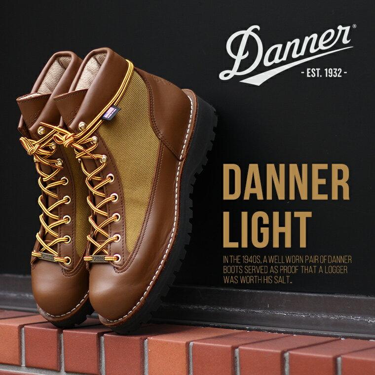 【うp】ダナーライトとレッドウイングのブーツに詳しい人来てくれ!