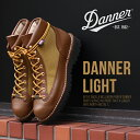 DANNER(ダナー) / DANNER LIGHT(ダナーライト トレッキング ブーツ シューズ 靴)30440【STD】【REA】
