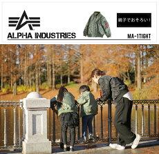 ALPHAINDUSTRIES(アルファインダストリーズ)/MA-1TIGHT/全4色/【ユニセックス/XXS〜XL】(メンズレディースフライトジャケットミリタリージャケットエムエーワンアウターブルゾンタイト)20004【AST】