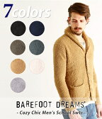BAREFOOT DREAMS (ベアフット ドリームス) / 【男性サイズ】Cozy Chic Men`s School Swtr / 全7色(ベアフット メンズ カーディガン)584【PIE】