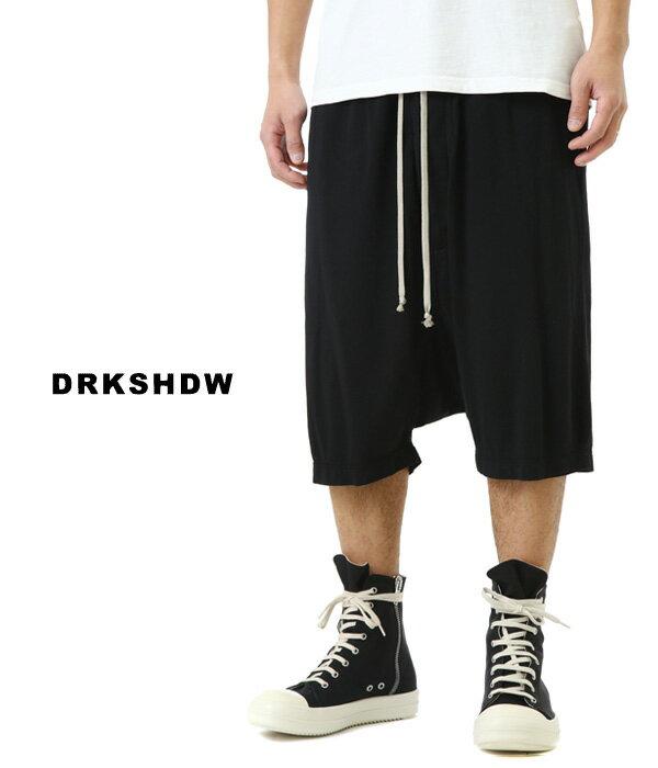 メンズファッション, ズボン・パンツ DRKSHDW PODS Rick Owens 19SS 19 DU19S4380-RN WAX