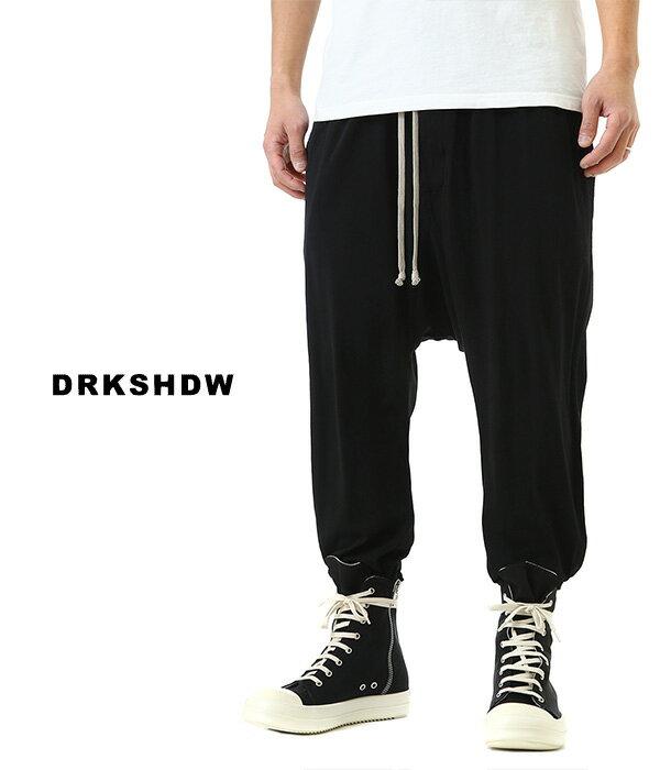メンズファッション, ズボン・パンツ DRKSHDW PRISONNER DRAWSTRING Rick Owens 19SS 19 DU19S4394-RN WAX
