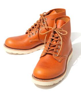 RED WING (Redwing) Irish Setter ROUND No.9871 (Red Wing Irish setter boots reprint)