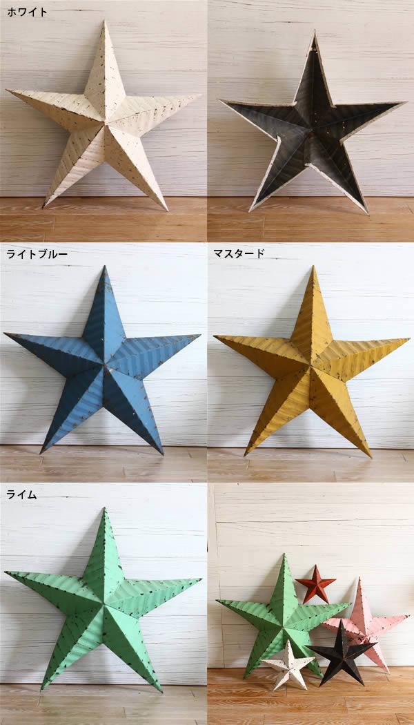 【楽天市場】Tin Barn Star [ティンバーンスター] / Handmade Tin stars ...
