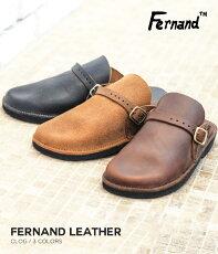 【スマホエントリーでP10倍】FERNANDLEATHER(フェルナンドレザー)/Clog(フェルナンドレザーレザーシューズサンダルClog靴)SH-ASST-Clog【STD】