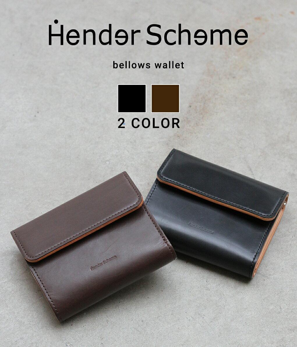 財布・ケース, メンズ財布 Hender Scheme bellows wallet 2 di-rc-blw RIPANNBJB