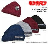 【キン肉マン】SOLDIERTEAMKNITCAP/ニット帽