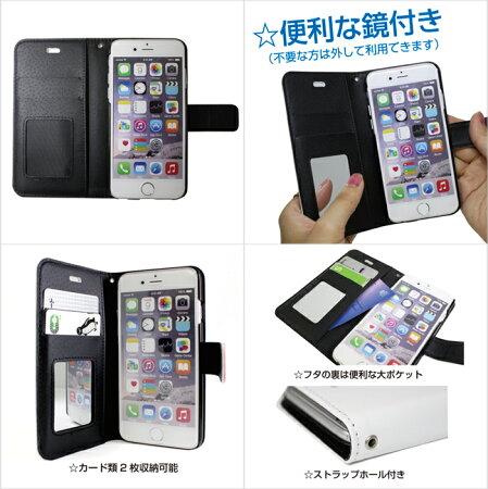 TREST(トレスト)/iPhoneケース/キン肉マン/夢の超人タッグ(グレー)/【iphone6/6s対応】【iPhone6plus/6splus】【iPhone5/5S】【iPhoneケース、カバー】