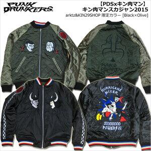 【アークティーズ&KIN29SHOP限定カラー】PUNK DRUNKERS(パンクドランカーズ…