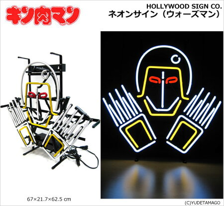 【キン肉マン】【インテリア】HOLLYWOODSIGNCO./ネオンサイン(ウォーズマン)