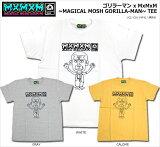 MagicalMoshMisfits