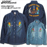 【先行予約】PUNKDRUNKERS(パンクドランカーズ)/PDS×円谷プロ/メトロン星人デニムシャツ/2016年10月入荷予定