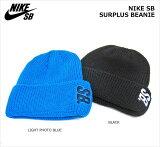 NIKESBSURPLUSBEANIE/435[LightPhotoBlue]/ニット帽/ビーニー