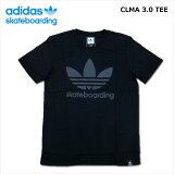 ADIDASSKATEBOARDING(アディダス)/CLIMA3.0TEE/Tシャツ/BK1424/ブラック×カーボン