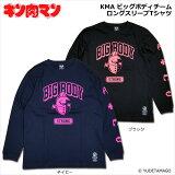 【キン肉マン】KMAビッグボディチームロングスリーブTシャツ/MUSCLEAPPAREL