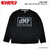 【キン肉マン】KMAソルジャーチームクルーネックジャガードニット[Charcoal]/KINNIKUMANMUSCLEAPPAREL