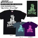 【予約】【Tシャツのみ】PUNKDRUNKERS(パンクドランカーズ)/PDS×arktz/あいつフォーチュン.TEE[蓄光プリント]/2017年6月下旬入荷予定