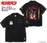 【キン肉マン】キン肉マン×BILLVAN/ウォーズマンボーリングシャツ[BLACK]/KINNIKUMANMUSCLEAPPAREL