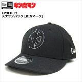 """【キン肉マン】NEWERA/LP9FIFTY/キン肉マン""""KINマーク""""(ブラック)/スナップバックキャップ"""