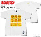 【キン肉マン】ティーパックマンTシャツ/KINNIKUMANMUSCLEAPPAREL