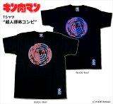 【キン肉マン】超人師弟コンビTシャツ/KINNIKUMANMUSCLEAPPAREL