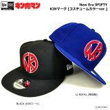 """【キン肉マン】NEWERA/9FIFTY/キン肉マン""""KINマーク"""