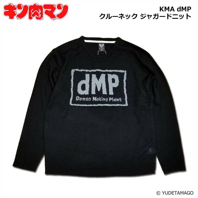 【キン肉マン】KMA dMP クルーネック ジャガードニット[Black]/KINNIKUMAN MUSCLE APPAREL