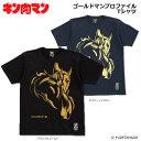 【キン肉マン】ゴールドマンプロファイル Tシャツ/KINNIKUMAN MUSCLE APPAREL/マッスルアパレル