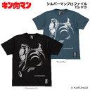 【キン肉マン】シルバーマンプロファイル Tシャツ/KINNIKUMAN MUSCLE APPAREL/マッスルアパレル