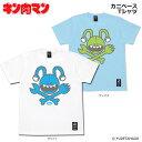 【キン肉マン】カニベース Tシャツ/KINNIKUMAN MUSCLE APPAREL/マッスルアパレル